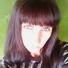 Вита, 29, Сєвєродонецьк