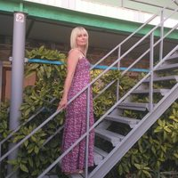 Natalie, 35 лет, Водолей, Алушта