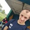 Сергей, 19, г.Владивосток