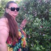 Вера Учава, 57, г.Авадхара