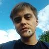 Богдан, 24, г.Стаханов