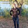 Людмила, 30, г.Днепродзержинск