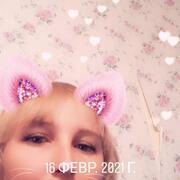 Виктория 38 Томск