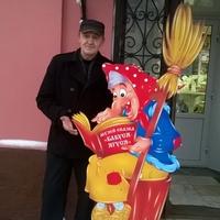 Micha, 49 лет, Козерог, Москва