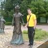 Andrej, 33, г.Балабаново