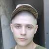 Linker, 21, г.Павлоград