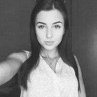 Катя, 25 лет, Близнецы, Владивосток