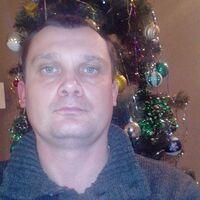 Сергій, 41 год, Скорпион, Киев