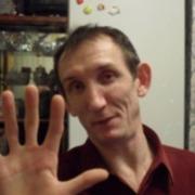 Фаниль 51 Вязники