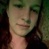 Nadіya, 18, Novograd-Volynskiy