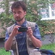 Иван, 39 лет, Козерог
