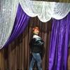 Ольга, 36, г.Кавалерово
