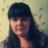 Anastasiya, 25, Arti
