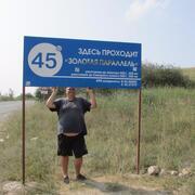 Дмитрий 45 Анапа