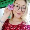 Балнура Ашимбаева, 25, г.Тараз