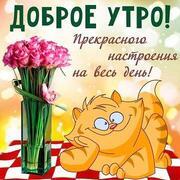 фатима 56 Хабаровск