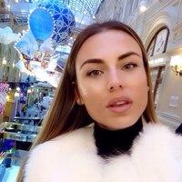 Elena, 32 года, Весы, Флинт