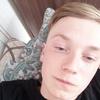 Данил, 23, г.Горно-Алтайск
