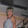 Natali, 48, Ovruch