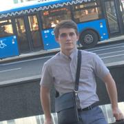 Мелик 20 Москва