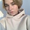 Valeria, 20, г.Минск