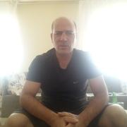 mete 46 Анкара