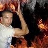 Vadim, 20, г.Одесса