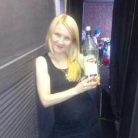 Виктория, 33 года, Рыбы, Москва