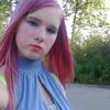 Вероника, 16, г.Даугавпилс