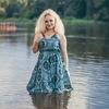 Анастасия, 17, г.Гродно