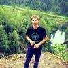 Влад, 20, г.Новокузнецк