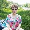 Анастасия, 22, г.Киев