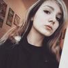 Светлана, 16, Одеса