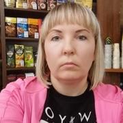 Людмила 35 Новомосковск