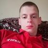 Andrey, 25, Michurinsk