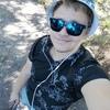Rodion, 24, Azov