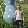 Владимир, 32, г.Сура