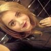 Марінка, 21, г.Винница