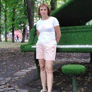 Елена 43 Буденновск
