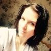 Galina, 36, г.Москва