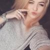 Александра, 18, г.Мытищи