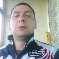 Илья, 37 лет, Рыбы, Нижний Новгород