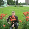 Валерий, 24, г.Алматы (Алма-Ата)