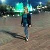 Олеся, 26, г.Усть-Каменогорск