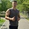 Сергей, 26, г.Мариуполь