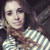 Алина, 20, Українка