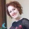 Юлия, 30, Кременчук