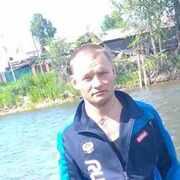 Александр 30 Нижнеудинск