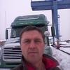 дмитрий, 42, г.Дальнегорск