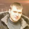 Алексей, 33, Немирів